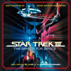 Star Trek III: The Search for Spock (1984)
